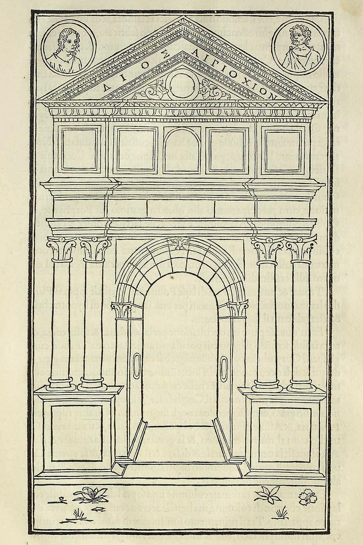 Magna Porta