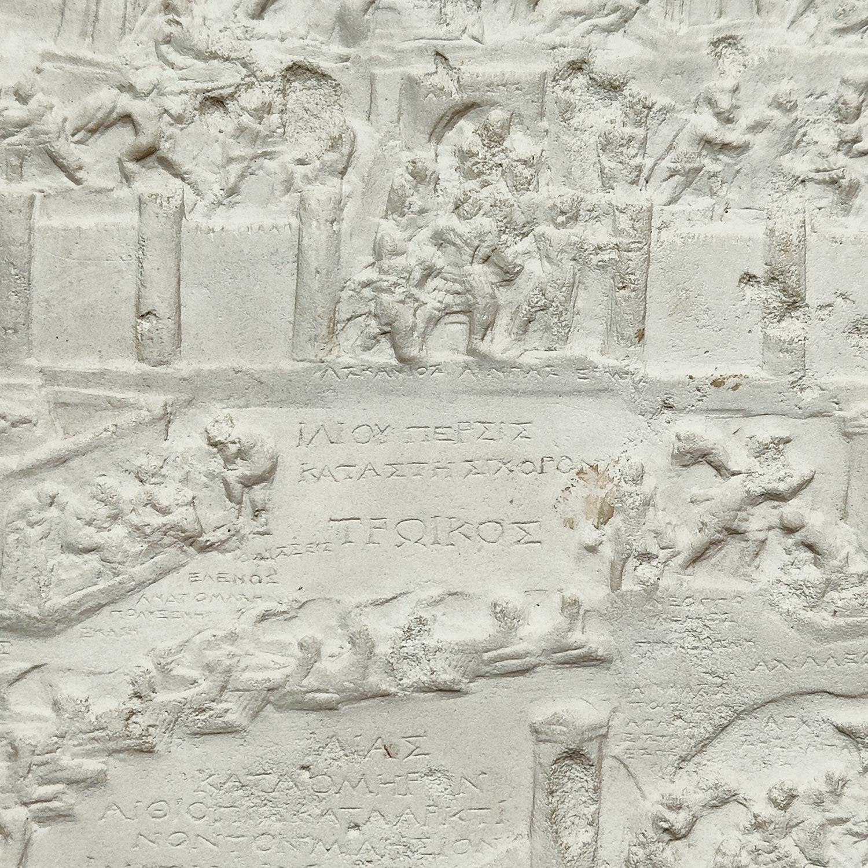 Tabula Iliaca Capitolina